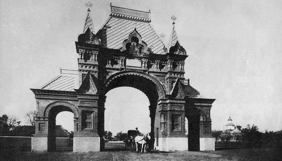 Чудеса и достопримечательности Краснодара. Царские ворота